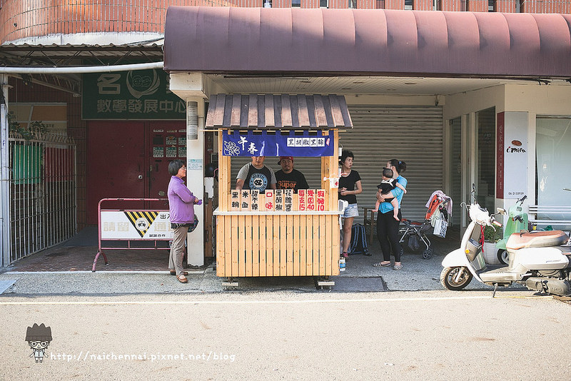 PhotoCap_025