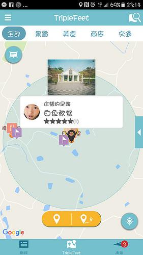 Screenshot_20170222-231443