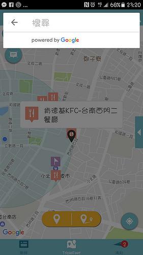 Screenshot_20170222-232010