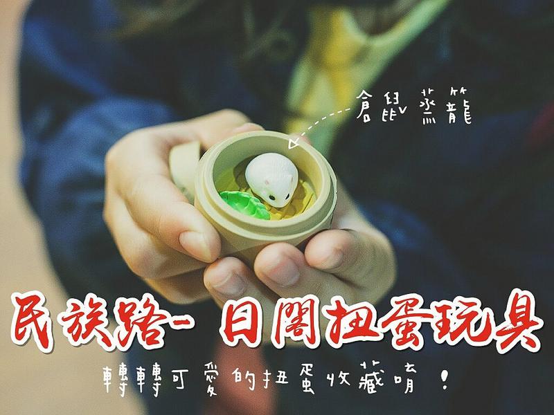 2017-04-08_01-10-51