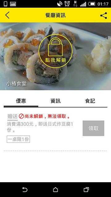 Screenshot_2015-08-13-01-17-26